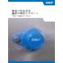 SKF食品ライン用玉軸受ユニット Blueレンジ_食品の安全性を事前対策的にサポート_65-P2 18007 JA_September 2020.jpg