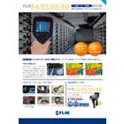 サーモグラフィカメラ『FLIR E4/E5/E6/E8』 表紙画像