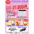 200203 LP-S180DNチラシ【ユーザー様用】.jpg