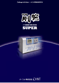 オゾン除菌消臭機 剛腕シリーズ GWN-2000S