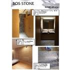 BOSストーン 制作納入例Vol.04 表紙画像