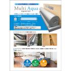 貯水タンクシステム『マルチアクア』 表紙画像