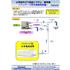 水素燃料ガス計測装置.jpg