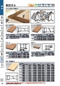 『階段笠木』 表紙画像