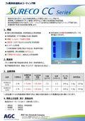 フッ素系不燃薄膜防湿コーティング『SURECO シュレコ CC』
