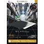 ミューソレーター|倉庫・工場向け免震装置 表紙画像