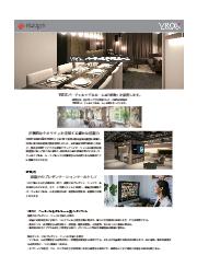 VR バーチャルモデルーム 積木製作【VROX】 表紙画像