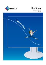 EIZO FlexScanカラー液晶モニター総合カタログ 表紙画像