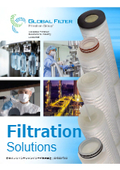 Filtration Solutions 総合カタログ