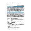 2021年05月_296_新型コロナウイルスの施設消毒_ペストコントロールの基礎知識と知って得する技術ノウハウ・情報1.1.jpg
