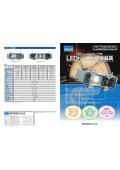 低圧ナトリウムランプ代替 LEDトンネル照明器具