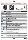シマトロン動作推奨モデル Be-Clia Type-M11 カスタマイズ仕様書