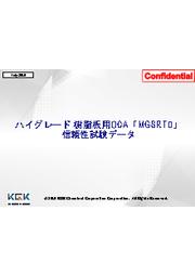 ハイグレード樹脂用OCA「MGSRTD」 表紙画像