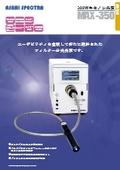 300Wキセノン光源 MAX-350