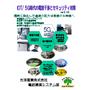 5G時代の電波干渉対策Ver3.03.jpg