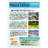 News Letter(2020.09).jpg