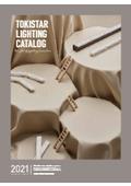 TOKISTAR LIGHTING CATALOG 2021