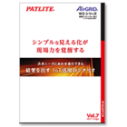 ワイヤレス・データ通信システム『WDシリーズ』vol.7 表紙画像