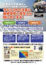 『塗装・改修・施工事例』 表紙画像
