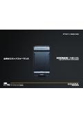 KRONOS 740-G5 ハイパフォーマンスワークステーション 表紙画像