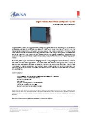 Argon社 ミリタリーグレードの小型タブレットPC AT50 表紙画像