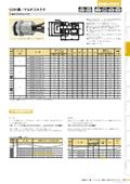 【26版】C2M型 マルチコネクタ 『C2MBG』 表紙画像