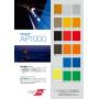 超高輝度マイクロプリズム反射材 ORALITE AP1000シリーズ (旧Reflexiteブランド) 表紙画像