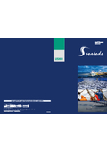 ウシオの船舶カタログ「Sealeds」