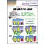 ポリアセタール複合材料「エポクラスターT COM41」 表紙画像
