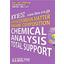 化学分析のトータルサポートサービス 表紙画像