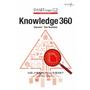 【SMART/InSight G2】Knowledge360 表紙画像