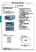 堅牢型DC-AC正弦波インバータ「VF1007A」取扱説明書