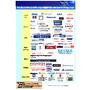 トータルネットワークソリューション 表紙画像