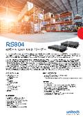 【デモ機無料貸出中】4アンテナポート固定式UHF帯RFIDリーダ 『RS804』