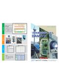3次元変位計測システム【DAMSYS -ダムシス-】 表紙画像