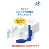 ストレッチ包装機導入にあたって_202101.jpg