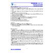 World Semi 中国 WS2812B-V5 デジタルRGB LED 表紙画像
