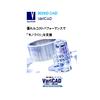VariCAD_brochure.jpg
