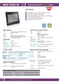 16型ワイド(新サイズ)第6世代Core-i5 CPU搭載の高性能ファンレス・タッチパネルPC『WLP-7F20-16』 表紙画像