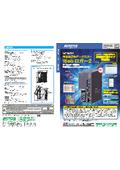【MSYSTEM】Webロガー2 DL30シリーズ 表紙画像
