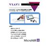 MicroNIR_OnSite_カタログ.jpg