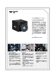 FLIR A50/A70画像転送専用カメラ 表紙画像