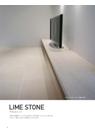 【天然石材】 ライムストーン 表紙画像
