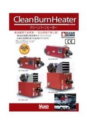 高性能廃油ヒーター クリーンバーンヒーター  表紙画像