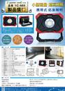 YC-N8X-製品チラシ-2 表紙画像