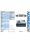 CNC自動旋盤『NN-16SB7-M8』 表紙画像