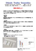 製品資料『合成樹脂 A30W』