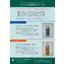 導電塗料スプレー缶『PCS-104nNi』『PCS-107AgCu』 表紙画像