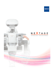 汎用ヒト型ロボット『NEXTAGE』 表紙画像