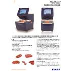 食肉用近赤外成分分析装置『ミートスキャン』 表紙画像